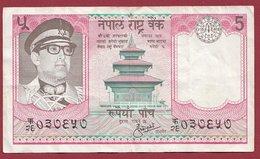 Népal 5 Ruppes 1974 (Sign 9)  Dans L 'état (18) - Nepal