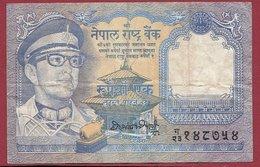 Népal 1 Ruppe 1974 (Sign 12)  Dans L 'état (21) - Nepal