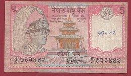 Népal 5 Ruppe 1981 (Sign 14)  Dans L 'état (26) - Nepal