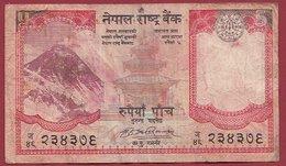 Népal 5 Ruppe 2008 (Sign #)  Dans L 'état (27) - Nepal