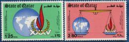 Qatar 1983 Humans Rights Declaration 2 Values MNH Emblem, Balance - Altri