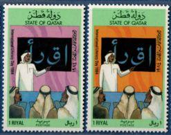 Qatar 1984 Alphabetisation Campaign 2 Values MNH Illiteracy, Teacher, Blackboard, Letters - Other