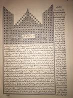 Arabic Facsimile Khazinat Al-Asrar Jalilat Al-Adhkir CHARM TALISMAN HAVASS VEFQ - Boeken, Tijdschriften, Stripverhalen