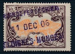 """TR 41 - """"CHEMIN DE FER DE CHIMAY - SELOIGNES-MONCEAU"""" - Paarse Stempel - (ref. 28.676) - 1895-1913"""