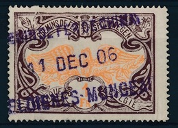 "TR 41 - ""CHEMIN DE FER DE CHIMAY - SELOIGNES-MONCEAU"" - Paarse Stempel - (ref. 28.676) - Railway"