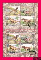 TRANSNISTRIA 2016 Ancient Prehistoric Fauna Lost Animals Dinosaurs 2 Mini-sheets With And Without Error MNH - Stamps