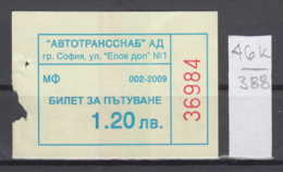 46K388 / 2009 - 1.20 Leva - BUS , Autotranssanab SOFIA , Ticket Billet , Bulgaria Bulgarie Bulgarien Bulgarije - Europa