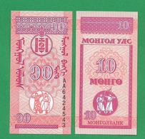 MONGOLIA - 10 MONGO – 1993 - UNC - Mongolia