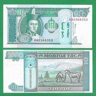 MONGOLIA - 10 TUGRIK - 1993 – UNC - Mongolia