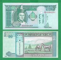 MONGOLIA - 10 TUGRIK - 2002 – UNC - Mongolia