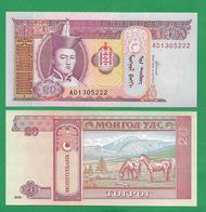 MONGOLIA - 20 TUGRIK - 2002 – UNC - Mongolia