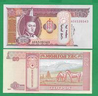 MONGOLIA - 20 TUGRIK - 2007 – UNC - Mongolia
