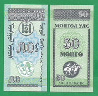 MONGOLIA - 50 MONGO – 1993 - UNC - Mongolia