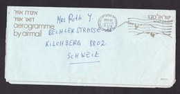 Israel: Stationery Aerogramme To Switzerland, 1976, Birds, Air Letter, 1.70 Rate (minor Damage) - Israël