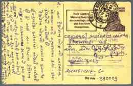 India Postal Stationery Tiger 15 Mosquito Malaria Navrangpura Cds Bhagavandas Nayani Shree Laxmi Kunj Gujarat - Interi Postali