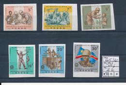 CONGO KINSHASA ZAIRE COB 605/610 IMPERFORATED MNH - República Democrática Del Congo (1964-71)
