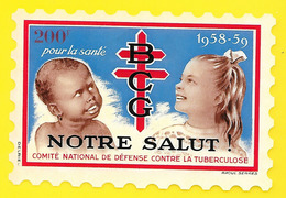 Tuberculose Grand Timbre 1958-59 200F (Delrie) - Antituberculeux