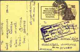 India Postal Stationery Tiger 15 Malaria Mosquito Navrangpura Ahmedabad Cds - Postal Stationery
