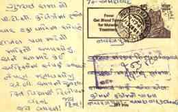 India Postal Stationery Tiger 15 Malaria Mosquito Navrangpura Ahmedabad Cds - Interi Postali