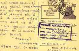 India Postal Stationery Tiger 15 Malaria Mosquito Rajkot Cds - Postal Stationery