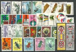 PAPOUASIE NOUVELLE-GUINÉE. 39 Beaux Timbres Oblitérés,TOUS DIFFERENTS, Series Complètes. Cote 23 € - Stamps