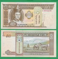 MONGOLIA - 50 TUGRIK - 2013 – UNC - Mongolia