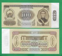 MONGOLIA - 100 TUGRIK - 1966 – UNC - Mongolia