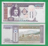 MONGOLIA - 100 TUGRIK - 2008 – UNC - Mongolia