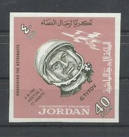 JORDANIA  YVERT  467  (SIN DENTAR)   MNH  ** - Jordania