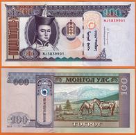 MONGOLIA - 100 TUGRIK - 2014 – UNC - Mongolia