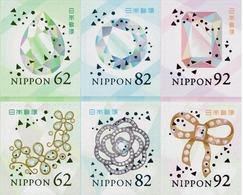 Japan - 2019 - Greetings - Celebration Designs - Mint Self-adhesive Stamp Set With Hot Foil Intaglio Imprint - 1989-... Kaiser Akihito (Heisei Era)