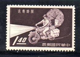 APR831 - FORMOSA TAIWAN 1960 , Yvert N. 316  Senza Gomma (2380A) - 1945-... Republik China