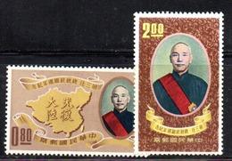 APR891 - FORMOSA TAIWAN 1961 , Yvert N. 369/370  *  Linguellato (2380A) - 1945-... Republik China