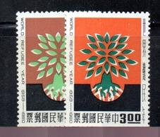 APR2559 - FORMOSA TAIWAN 1960 , Yvert N. 318/319  ***  MNH (2380A)  Rifugiato - 1945-... República De China