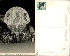 JAPAN POSTCARD - Giappone