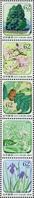 Japan - 2019 - National Land Afforestation In Aichi - Mint Stamp Set - 1989-... Empereur Akihito (Ere Heisei)