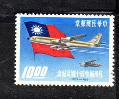 APR2547 - FORMOSA TAIWAN 1961 , Yvert N. 377  ***  MNH (2380A) - 1945-... Republic Of China