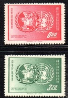 APR2562 - FORMOSA TAIWAN 1962 , Yvert N. 403/404  Senza Gomma (2380A)  Unicef - 1945-... República De China