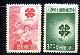 APR2564 - FORMOSA TAIWAN 1962 , Yvert N. 427/428  Senza Gomma (2380A)  4h Club - 1945-... República De China