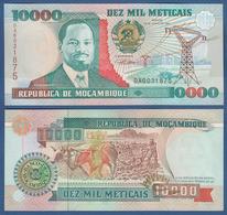 MOZAMBIQUE - 10 000 METICAIS - 1991 – UNC - Mozambique