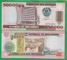 MOZAMBIQUE - 50 000 METICAIS - 1993 - UNC - Mozambique