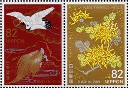 Japan - 2019 - 30 Years Of Enthronement Of The Emperor - Mint Stamp Set - 1989-... Kaiser Akihito (Heisei Era)