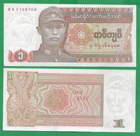 MYANMAR - 1 KYAT - 1974 - UNC - Myanmar