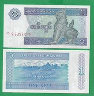 MYANMAR - 1 KYAT - 1996 - UNC - Myanmar