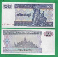 MYANMAR - 10 KYAT - 1996 - UNC - Myanmar