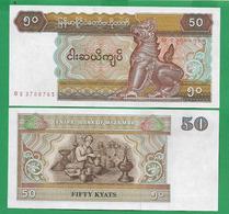 MYANMAR - 50 KYAT - 1996 - UNC - Myanmar