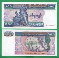 MYANMAR - 100 KYAT - 1996 - UNC - Myanmar