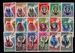 Haute Volra N° 71 à 88 Série De 18 Timbres Neufs** - Haute-Volta (1958-1984)