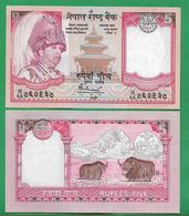 NEPAL - 5 RUPEES - 2005 – UNC - Nepal