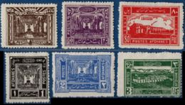 Afghanistan 1932 Parliament Series 6 Values MH - Afghanistan